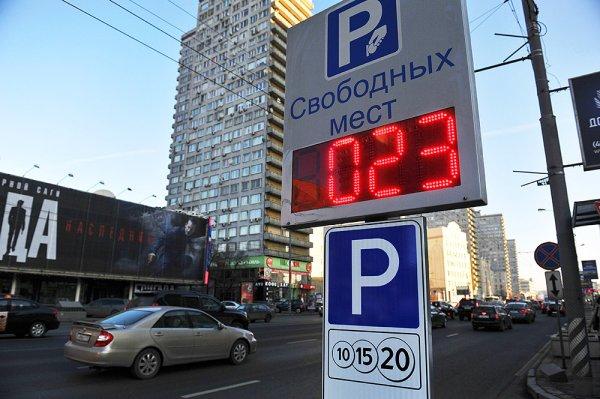 Приложение «Парковки Москвы» скачано более 700 тысяч раз в 2016 году