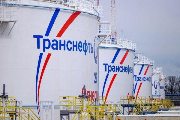 «Транснефть» намерена понизит уровень добычи нефти на 3%