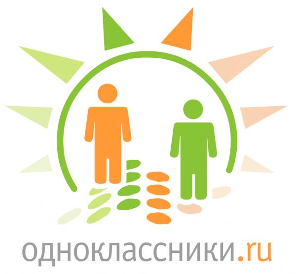 Количество посетителей сети «Одноклассники» выросло на 9,3%
