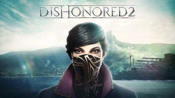 Новый режим сделает В Dishonored 2 сложнее
