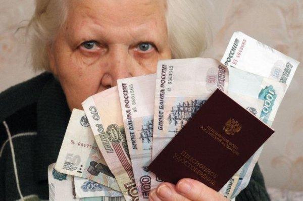 Средняя пенсия в России увеличится на 500 рублей