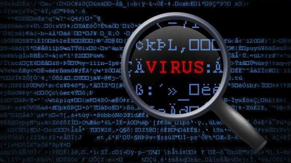 Вирусная программа Ragebot может бороться с троянскими программами на ПК