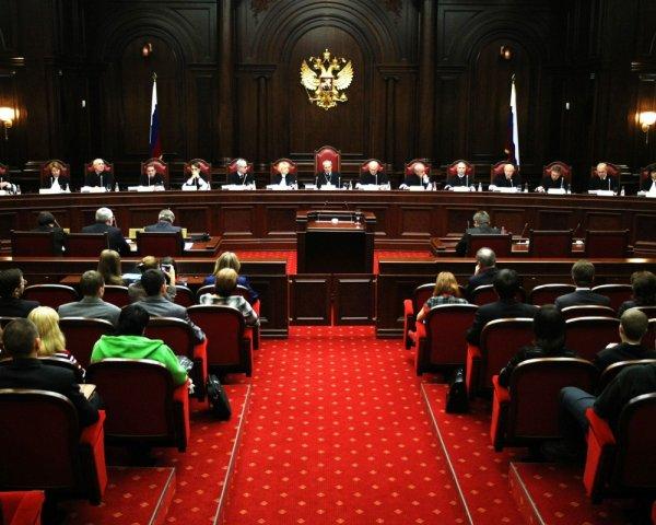 Конституционный суд РФ огласит решение по ЮКОСу 19 января