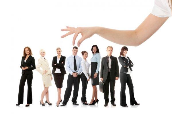 Ученые установили связь между зарплатой и профессионализмом сотрудников