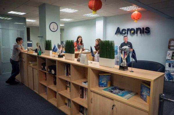 Acronis представила новую программу для защиты данных
