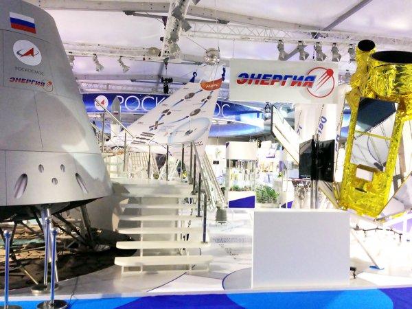 РКК «Энергия» разработает космическую транспортную систему нового поколения