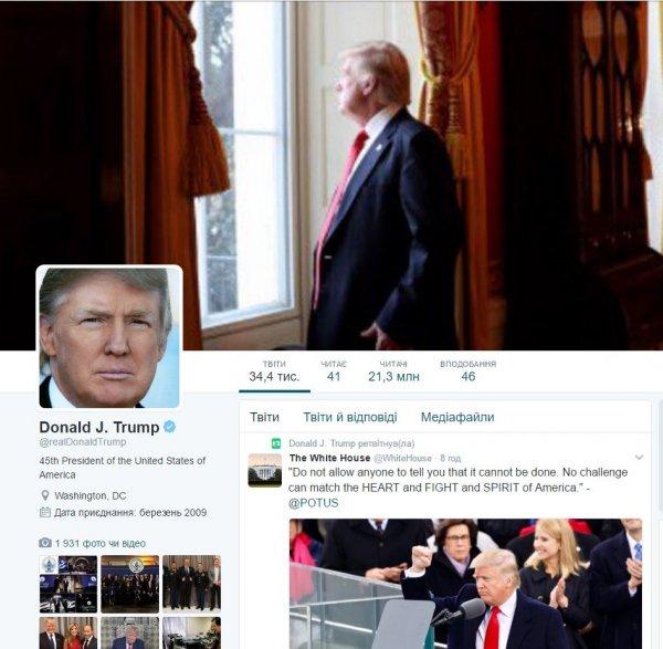 Создатель Twitter извинился за ошибки при передаче аккаунта @POTUS