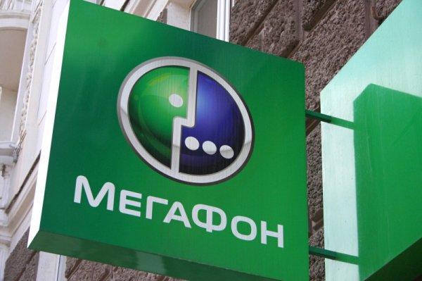 """Мегафон"" купил 63,8% акций Mail.Ru"
