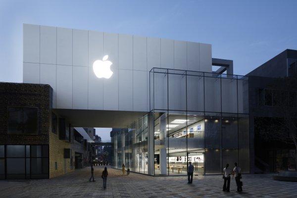 Apple зарегистрировала странное беспроводное устройство
