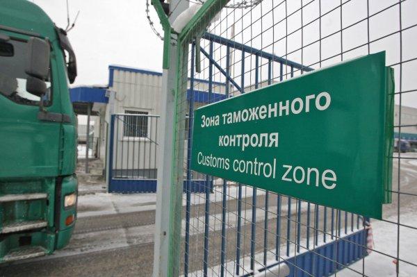 В России появятся центры для электронного декларирования таможенных накладных