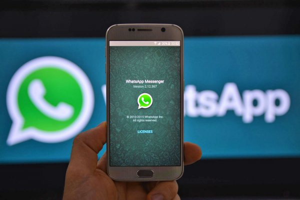 В WhatsApp введут обмен информацией о местоположении