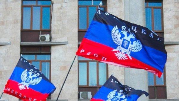 ДНР и ЛНР просят Путина, Меркель и Трампа воздействовать на Порошенко