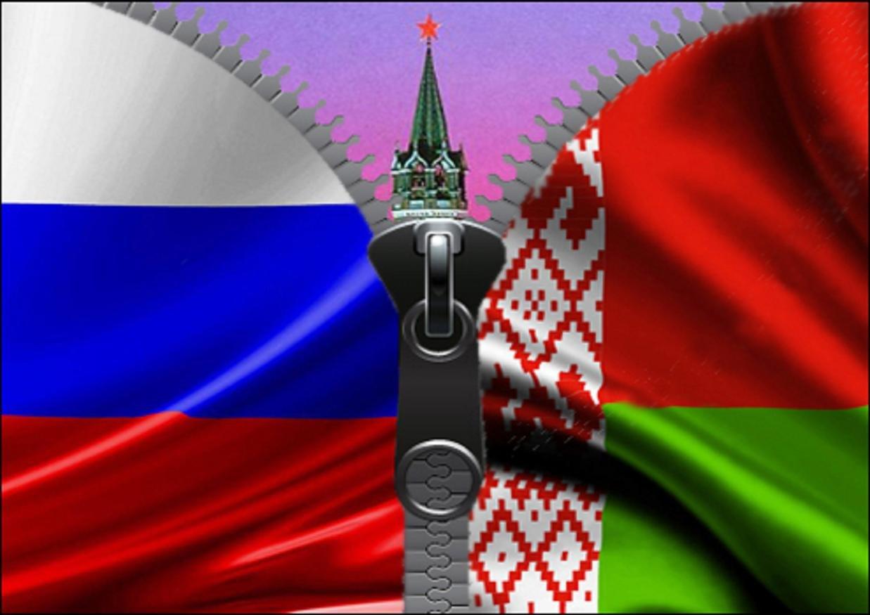 Как связаны россия и беларусь