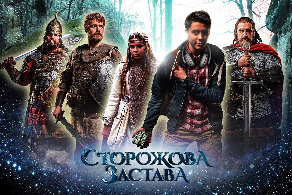 Новые российские фильмы 2017 года вышедшие в прокат