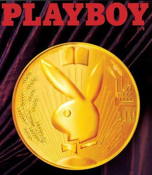 С 2017 года российская версия журнала Playboy будет выходить раз в квартал