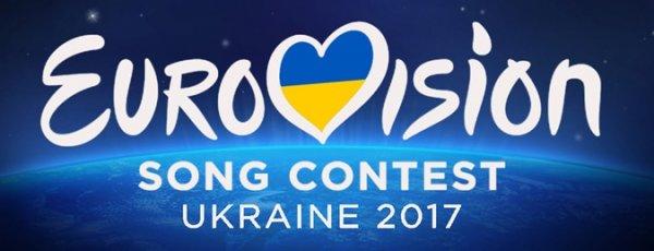 Россия не будет посылать на Евровидение в Украину артистов из  «черного списка»