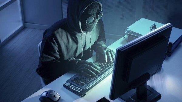 ФСБ: Ущерб от атак хакеров может составлять 1 триллион долларов