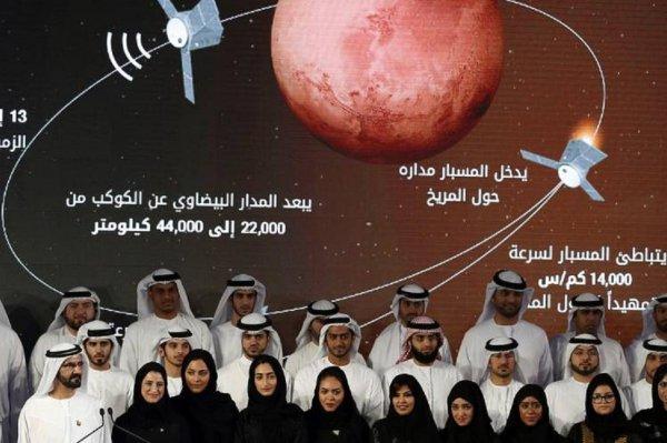 ОАЭ станут первой мусульманской страной, запустившей космическую миссию на Марс