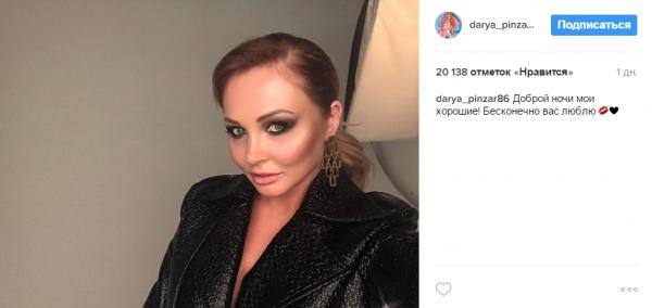 Экс-участница проекта «Дом-2» Дарья Пынзарь превратилась в женщину-вамп