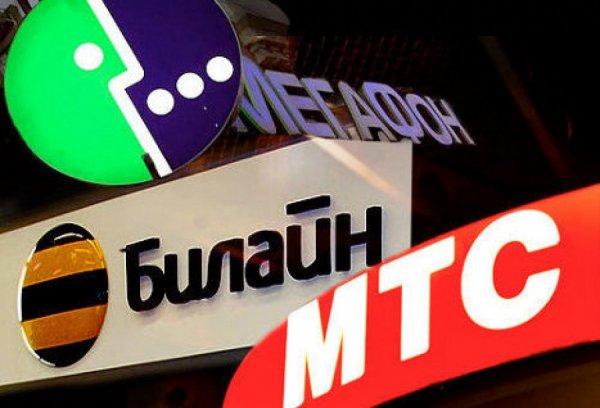 """""""Большая тройка"""" мобильных операторов отказались от тарифов с безлимитным интернетом"""