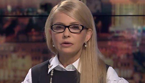 Тимошенко призывает называть вещи своими именами и ввести военное положение в Донбассе
