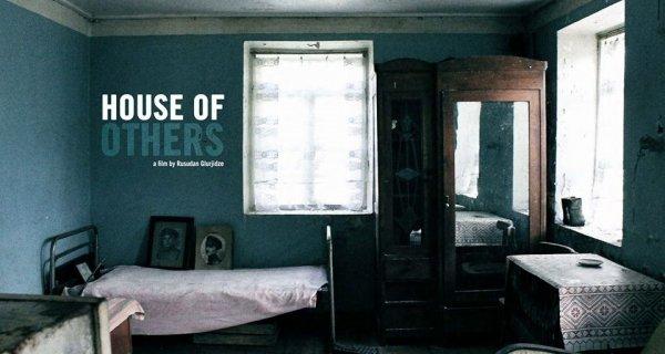 Картина «Чужой дом» отмечена наградой Spotlight Award