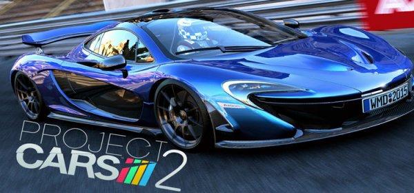 Создатели анонсировали гоночный симулятор Project CARS 2