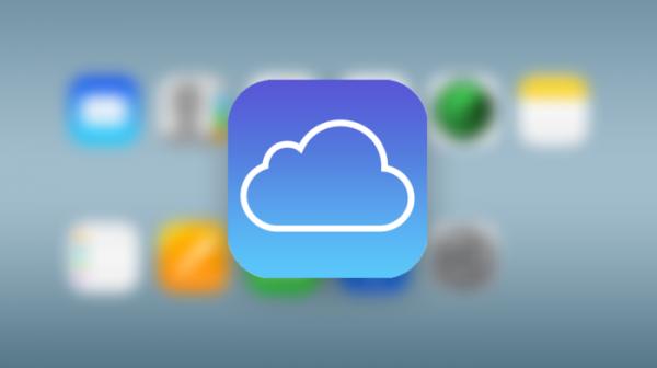 Apple хранил историю просмотров браузера Safari даже после удаления