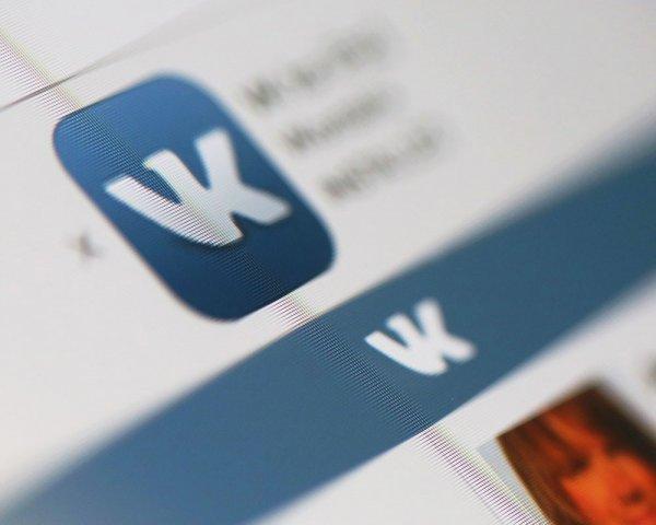 Сеть «ВКонтакте» перестала работать