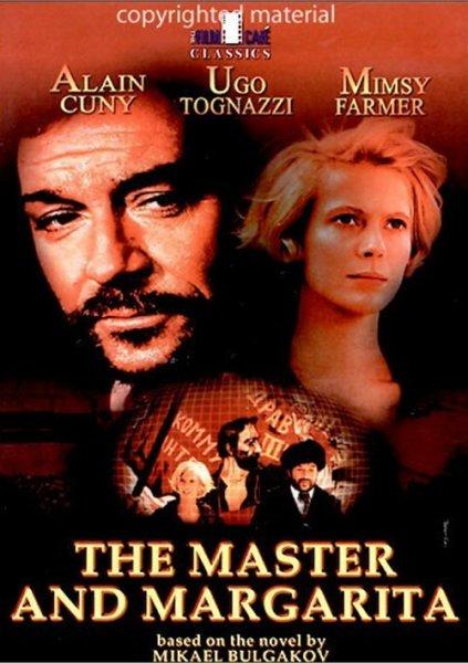 """В Голливуде хотят экранизировать роман """"Мастер и Маргарита"""""""