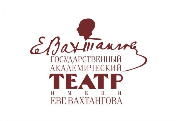 В Воронеже пройдут трансляции известных спектаклей