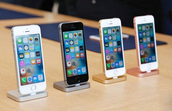 iPhone SE начнут производить в Индии