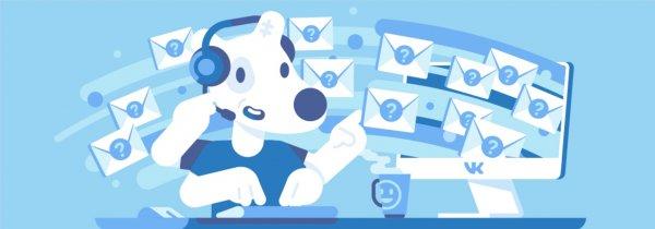 Соцсеть «Вконтакте» объявила конкурс на создание маски в 3D