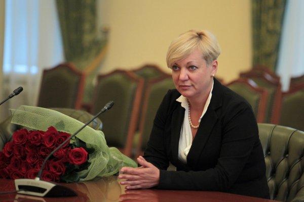 Против главы Нацбанка Украины возбудили уголовное дело