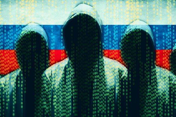ФБР начали три расследования об атаках российских хакеров