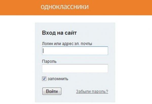 В течение недели два миллиона россиян поменяли пароли в «Одноклассниках»