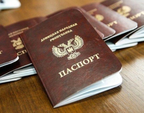 В ДНР ожидают увеличения количества желающих получить паспорт республики