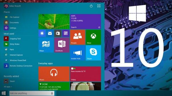 Регуляторы ЕС обеспокоены настройками конфиденциальности Windows 10