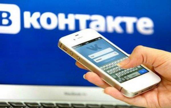 «ВКонтакте» может запустить виртуального оператора связи в середине июля