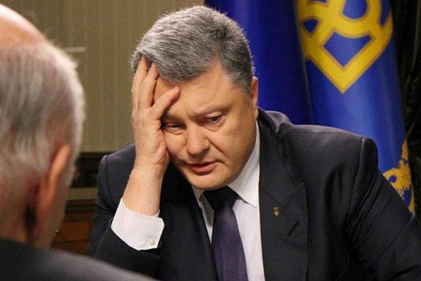 На Украине рассказали о страданиях Порошенко