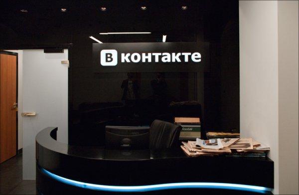 Количество активных пользователей соцсети «ВКонтакте» увеличилось до 95 млн человек