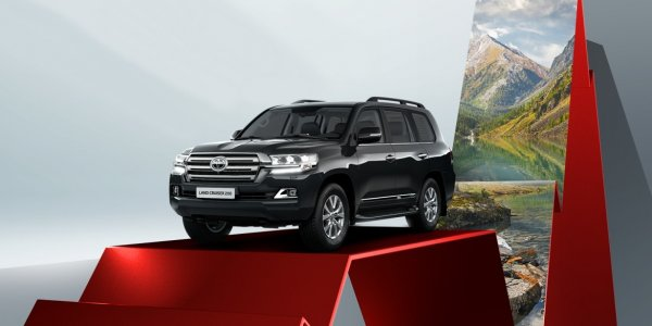 Некоторые модели от концерна Toyota можно приобрести по низким ценам