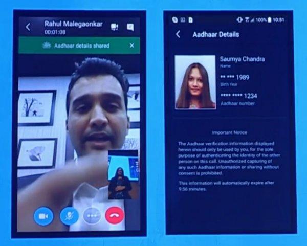 Microsoft представила облегченный вариант Skype Lite