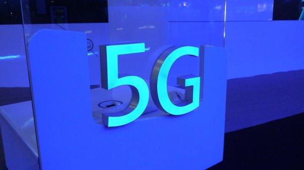 Verizon запустит первую в мире сеть 5G в США