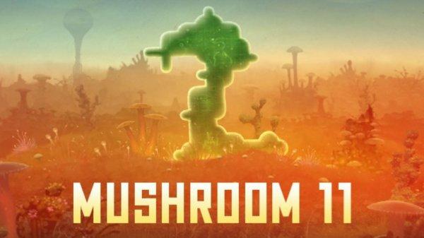 В марте ожидается выход Mushroom 11 для Android и iOS
