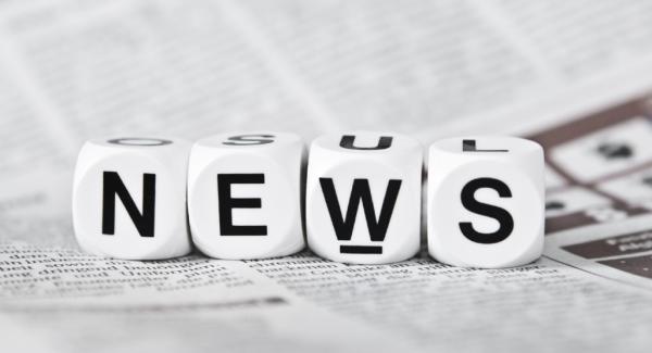 Чем полезны новостные сайты в интернете?