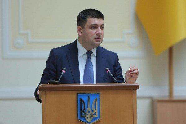 Гройсман рассказал об успехах Украины в самолетостроении