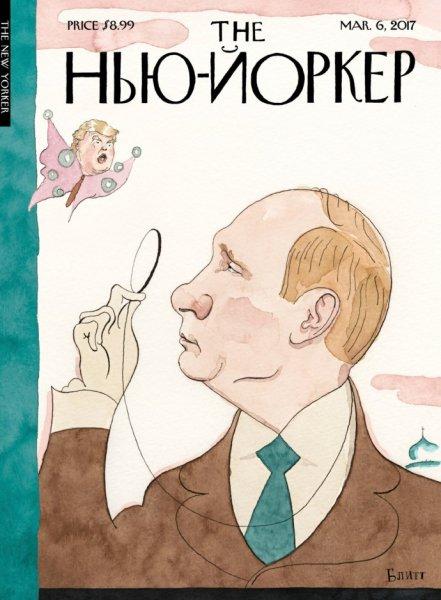The New Yorker выйдет с обложкой на русском языке