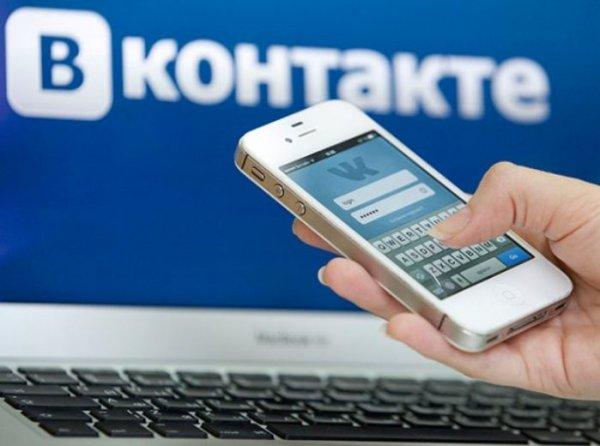"""""""ВКонтакте"""" за прошлый год увеличила доходы на 43,4%"""