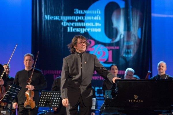 На концерты Зимнего фестиваля искусств в Сочи пришли толпы народу